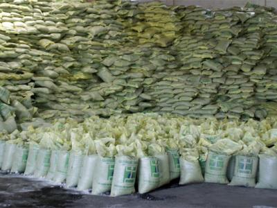 cedeao-une-ligne-de-credit-de-520-millions-de-la-bidc-pour-le-secteur-des-engrais