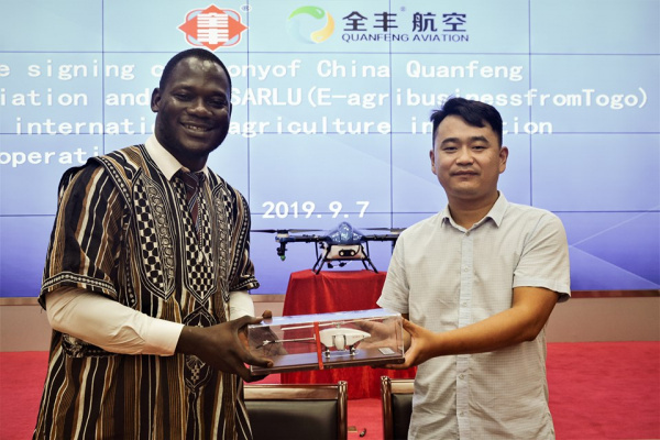 E-Agribusiness lands deal with Chinese Quanfeng Aviation to promote utilization of farming drones in West Africa