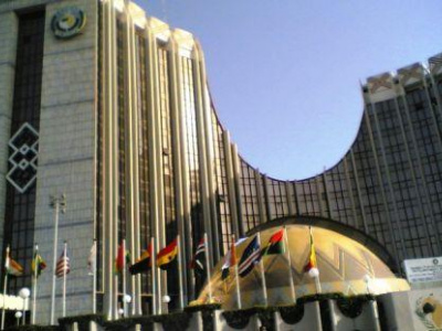 ecowas-the-ebid-launches-a-xof25-bln-bond-operation-to-fund-7-projects-in-the-waemu