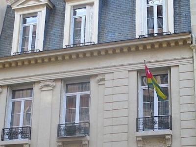 le-25-mai-prochain-presentation-de-la-feuille-de-route-des-togolais-de-l-exterieur-a-la-diaspora-basee-en-france