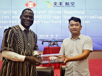 e-agribusiness-signe-un-accord-avec-le-chinois-quanfeng-aviation-pour-promouvoir-les-drones-agricoles-en-afrique-de-l-ouest