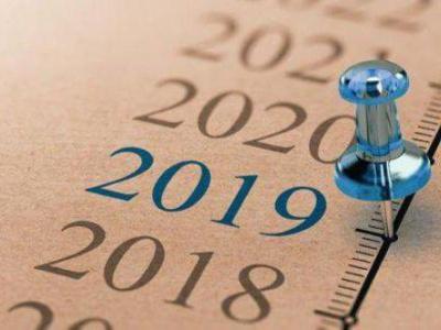 togo-pres-de-la-moitie-du-budget-2019-sera-consacree-aux-populations-defavorisees