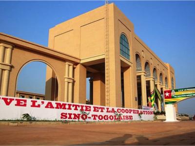 promesse-tenue-le-chef-de-l-etat-faure-gnassingbe-a-inaugure-le-nouveau-siege-de-l-assemblee-nationale