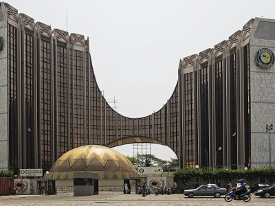 la-banque-d-investissement-de-la-cedeao-rembourse-une-partie-de-ses-dettes-le-28-mars-prochain