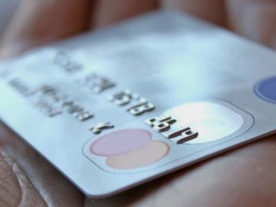 inclusion-financiere-seulement-3-5-des-togolais-possedent-une-carte-de-credit