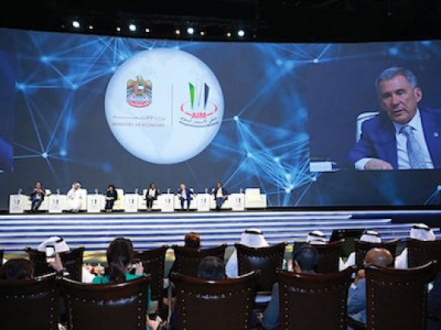 annual-investment-meeting-cina-lawson-promotes-togo-in-dubai