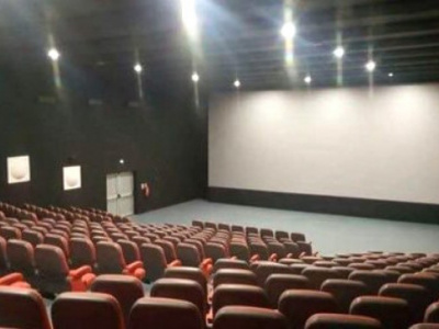togo-agoe-to-soon-get-its-own-movie-theater