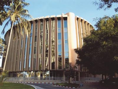 le-centre-de-formation-bancaire-de-la-bceao-lance-un-appel-a-candidatures-pour-le-master-ii