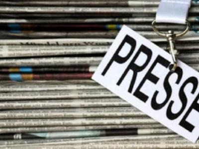 togo-wants-to-modernize-its-press-and-communication-code