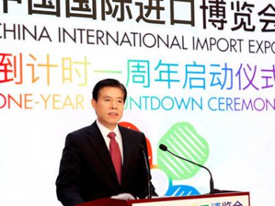 le-made-in-togo-en-quete-d-acheteurs-a-la-1ere-exposition-internationale-d-importation-de-shanghai