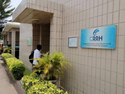crrh-uemoa-increases-its-capital-by-cfa200-million