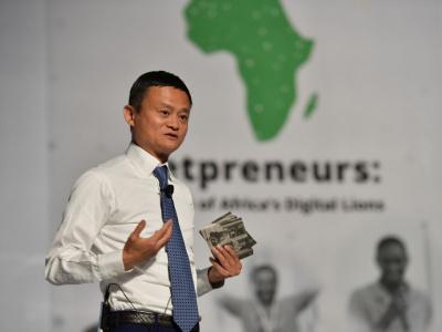 encore-5-semaines-pour-postuler-au-africa-netpreneur-prize-dote-d-1-million