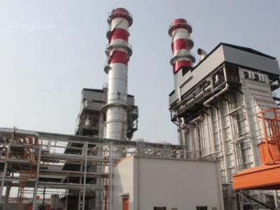 report-sine-die-de-la-mise-en-operation-de-la-centrale-kekeli-efficient-power