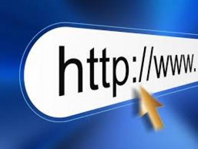 bientot-un-site-web-pour-le-projet-d-infrastructures-et-de-developpement-urbain