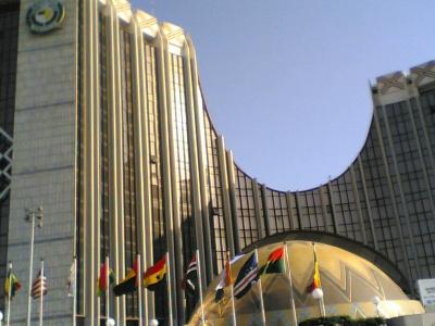 la-bidc-prepare-un-financement-d-1-5-milliard-fcfa-en-faveur-d-une-compagnie-togolaise
