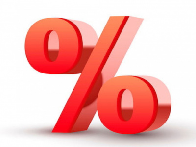 togo-government-keeps-legal-rate-of-interest-at-4-5