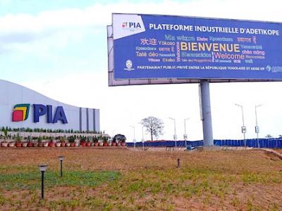 arise-iip-lance-un-appel-a-manifestation-d-interet-pour-la-construction-d-une-usine-textile-integree-sur-la-pia