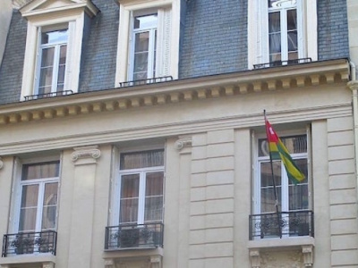 diaspora-roadmap-to-be-presented-to-togolese-in-france-on-may-25