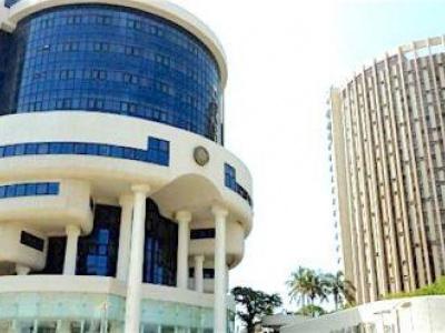 le-togo-veut-mobiliser-25-milliards-fcfa-en-bons-du-tresor-sur-le-marche-financier-regional